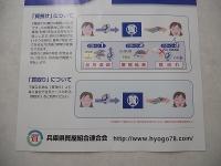 s-DSCN0210.jpg
