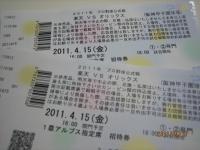 甲子園ブログ5.JPG